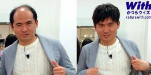 トレンディーエンジェル斉藤さん