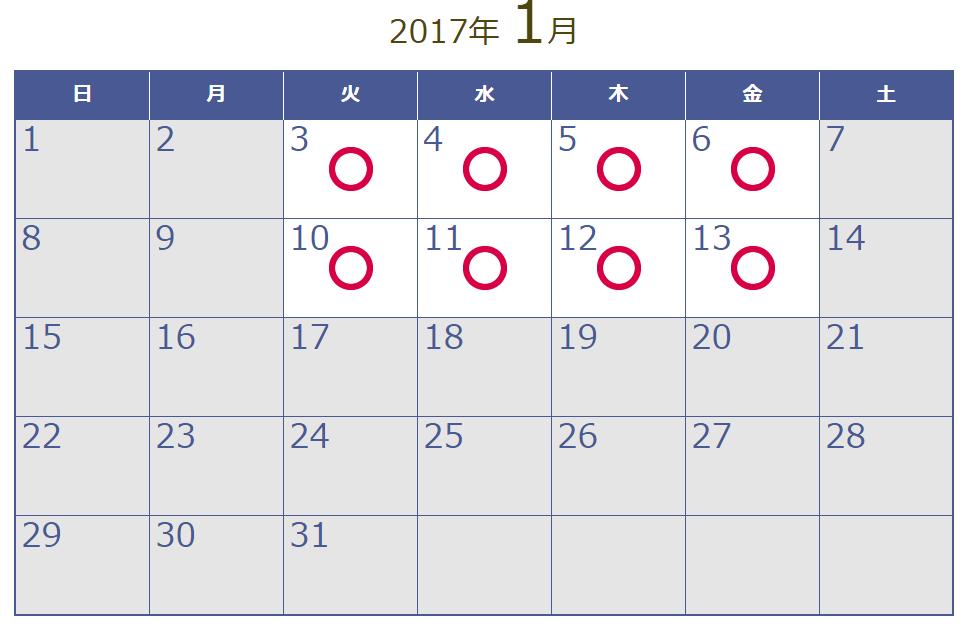 湘南美容クリニックキャンペーン